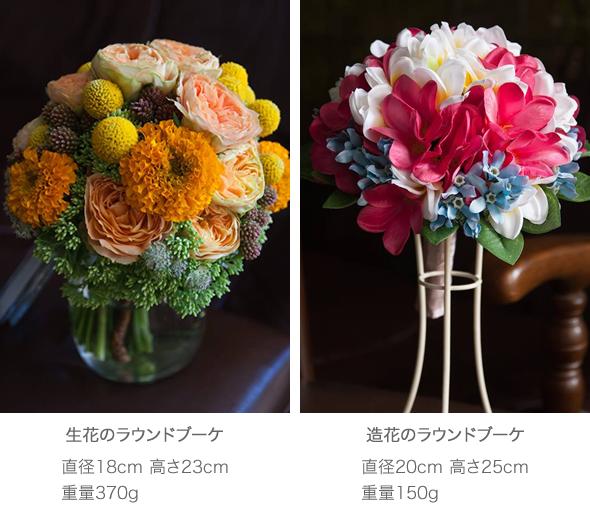 フラワーアーティスト和田浩一blogブーケが造花のメリットとデメリット|造花ブーケは生花よりもおすすめ投稿ナビゲーション